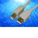 Кабель соединительный   шт.USB A- шт.USB В тип 2.0 (5,0м) блистер