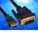 Шнур аудио-видео DVI(штекер) – HDMI (штекер), никель, 1,5M блистер
