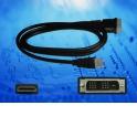 Шнур аудио-видео DVI(штекер) – HDMI (штекер), никель, 3,0M блистер
