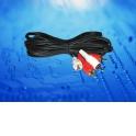 Шнур аудио-видео: 2RCA-2RCA ( длина 3 м, литой) блистер