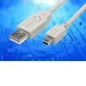 Кабель соед. шт. USB A - шт.mini USB B  для зарядки и передачи данных 1м, USB 2.0 белый EOL