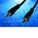 Шнур аудио-видео: штекер 3,5 мм стерео-штекер 3,5 мм стерео ( длина 7 м, литой)