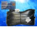 Удлинитель телефонный (6р4с) 3 метра / черный, блистер