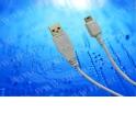 Кабель соед. шт. USB для зарядки приставки Nintendo DS Lite 1м, USB 1.1 белый