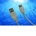 Кабель соед. шт. USB для зарядки и передачи данных телефонов Samsung, 20 pin (ver1), 1м, USB 2.0 белый