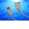 Кабель соед. шт. USB для зарядки и передачи данных телефонов iPhone 1м, USB 2.0 белый