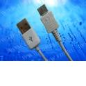Кабель соед. шт. USB для зарядки и передачи данных телефонов Samsung comte 20 pin (ver2), 1м, USB 2.0 белый
