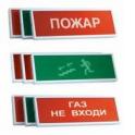 КОП-12П (С)