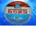 Изолента (лента изоляционная) 15мм х 20м, синяя, 10шт