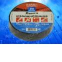Изолента (лента изоляционная) 15мм х 20м, черная, 10шт