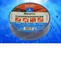 Изолента (лента изоляционная) 15мм х 5м, синяя, 10шт