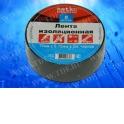 Изолента (лента изоляционная) 15мм х 5м, черная, 10  шт