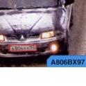 AutoTrassir, на 1 канал