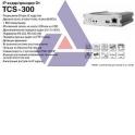 TCS-300