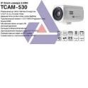 TCAM-530H