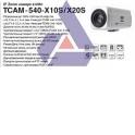 TCAM-540-X10S