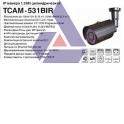 TCAM-531BIR