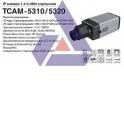 TCAM-5320