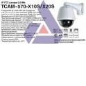 TCAM-570-X10S