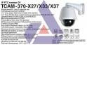 TCAM-370-X27