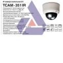 TCAM-351IR