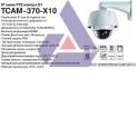 TCAM-370-X10