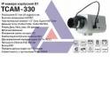 TCAM-330