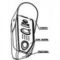 Eltis Дополнительный  установочный комплект для DP1-CE7