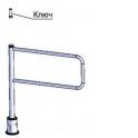Praktika Калитка с магнитной разблокировкой (600 мм)