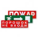 Надпись сменная для Молнии на защёлке