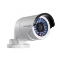 Hikvision DS-2CD2042WD-I (NEW!)