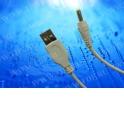 Кабель соед. шт. USB для зарядки приставки Sony PSP 1м, USB 1.1 белый