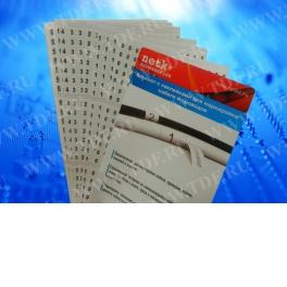 Книжка (блокнот) с наклейками для маркировки кабеля, 11стр (цифры 0-9 и страница для заметок)